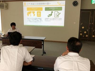 熱海と箱根で開催された宿泊業界向け「外国人雇用セミナー」に登壇