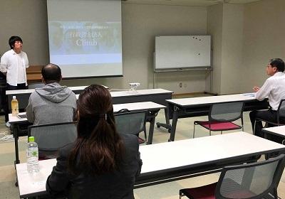 """Teilnahme am """"Foreign Employment Seminar"""" für die Beherbergungsbranche in Atami und Hakone"""